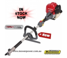 HONDA UMC425 VERSATOOL POWER HEAD 25cc
