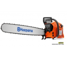 "HUSQVARNA - 3120XP 28"" - CHAINSAW"