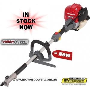 https://www.mowerpower.com.au/342-thickbox/honda-umc425-versatool-power-head-25cc.jpg
