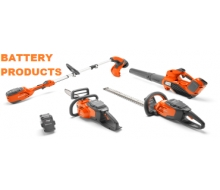 BATTERY PRODUCTS