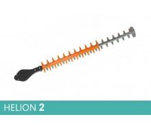"PELLENC - HELION 2 - 25"" CUTTING HEAD"